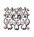 無限増殖中の月から来たウサギ with ブタ(個別スタンプ:18)