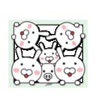 無限増殖中の月から来たウサギ with ブタ(個別スタンプ:21)