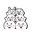無限増殖中の月から来たウサギ with ブタ(個別スタンプ:22)