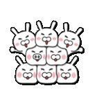 無限増殖中の月から来たウサギ with ブタ(個別スタンプ:27)