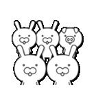 無限増殖中の月から来たウサギ with ブタ(個別スタンプ:33)