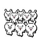 無限増殖中の月から来たウサギ with ブタ(個別スタンプ:38)
