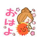ほのぼのカノジョ 【☆☆たのしい春☆☆】(個別スタンプ:01)
