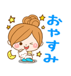 ほのぼのカノジョ 【☆☆たのしい春☆☆】(個別スタンプ:03)