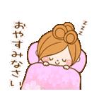 ほのぼのカノジョ 【☆☆たのしい春☆☆】(個別スタンプ:04)
