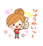 ほのぼのカノジョ 【☆☆たのしい春☆☆】(個別スタンプ:05)