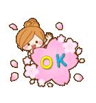 ほのぼのカノジョ 【☆☆たのしい春☆☆】(個別スタンプ:06)