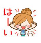 ほのぼのカノジョ 【☆☆たのしい春☆☆】(個別スタンプ:07)