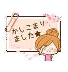 ほのぼのカノジョ 【☆☆たのしい春☆☆】(個別スタンプ:08)