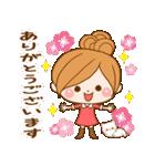ほのぼのカノジョ 【☆☆たのしい春☆☆】(個別スタンプ:09)