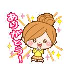 ほのぼのカノジョ 【☆☆たのしい春☆☆】(個別スタンプ:10)