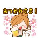 ほのぼのカノジョ 【☆☆たのしい春☆☆】(個別スタンプ:11)