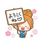 ほのぼのカノジョ 【☆☆たのしい春☆☆】(個別スタンプ:12)