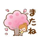 ほのぼのカノジョ 【☆☆たのしい春☆☆】(個別スタンプ:13)