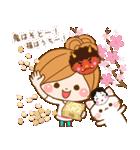 ほのぼのカノジョ 【☆☆たのしい春☆☆】(個別スタンプ:15)