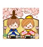 ほのぼのカノジョ 【☆☆たのしい春☆☆】(個別スタンプ:17)