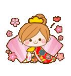 ほのぼのカノジョ 【☆☆たのしい春☆☆】(個別スタンプ:19)