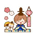 ほのぼのカノジョ 【☆☆たのしい春☆☆】(個別スタンプ:20)