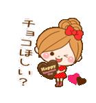 ほのぼのカノジョ 【☆☆たのしい春☆☆】(個別スタンプ:21)