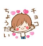 ほのぼのカノジョ 【☆☆たのしい春☆☆】(個別スタンプ:22)