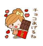 ほのぼのカノジョ 【☆☆たのしい春☆☆】(個別スタンプ:23)
