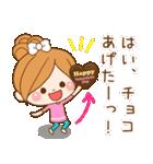 ほのぼのカノジョ 【☆☆たのしい春☆☆】(個別スタンプ:24)