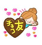 ほのぼのカノジョ 【☆☆たのしい春☆☆】(個別スタンプ:25)