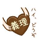ほのぼのカノジョ 【☆☆たのしい春☆☆】(個別スタンプ:26)