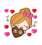 ほのぼのカノジョ 【☆☆たのしい春☆☆】(個別スタンプ:27)