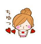 ほのぼのカノジョ 【☆☆たのしい春☆☆】(個別スタンプ:31)