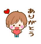 ほのぼのカノジョ 【☆☆たのしい春☆☆】(個別スタンプ:33)