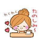 ほのぼのカノジョ 【☆☆たのしい春☆☆】(個別スタンプ:35)
