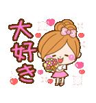 ほのぼのカノジョ 【☆☆たのしい春☆☆】(個別スタンプ:36)