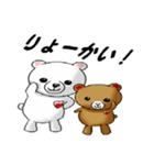 らぶクマ(個別スタンプ:1)