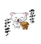 らぶクマ(個別スタンプ:2)