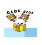 らぶクマ(個別スタンプ:3)