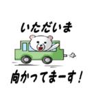 らぶクマ(個別スタンプ:4)
