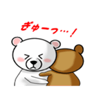 らぶクマ(個別スタンプ:5)