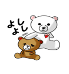 らぶクマ(個別スタンプ:6)