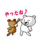 らぶクマ(個別スタンプ:7)