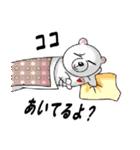 らぶクマ(個別スタンプ:11)