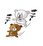 らぶクマ(個別スタンプ:12)