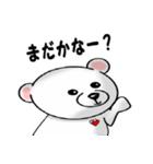 らぶクマ(個別スタンプ:13)