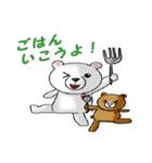 らぶクマ(個別スタンプ:14)
