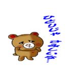 らぶクマ(個別スタンプ:15)