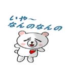 らぶクマ(個別スタンプ:17)