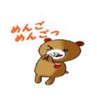 らぶクマ(個別スタンプ:18)