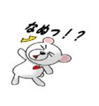 らぶクマ(個別スタンプ:19)