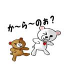 らぶクマ(個別スタンプ:20)