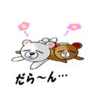 らぶクマ(個別スタンプ:21)
